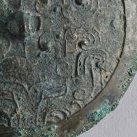 饕餮紋鏡-2