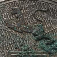 狩猟紋鏡-4