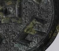 四山字紋鏡-2