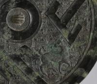四獣四山字紋鏡-5