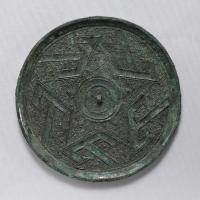 五山字紋鏡-1