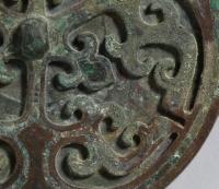 孔雀石象嵌透彫鏡-2