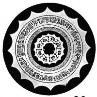 異体字銘帯鏡(清銀鏡)-3