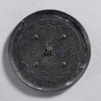 渦状螭紋鏡-1