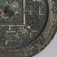 方格規矩獣紋鏡-2