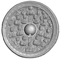 重列式神獣鏡-2