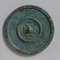 異体字銘帯鏡(清銀鏡)-1